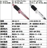 Createion Hot Roll Brush Every Portable 26mm CIRB-R01PRO-FW≪Roll Brush Iron≫≪Portable≫『4988338221495』