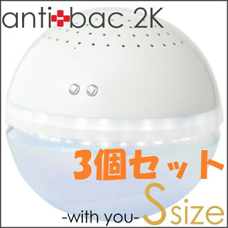 Antibac2K Magic Ball S White QS-1DS 3p≪Air Cleaner≫『8887555205621』