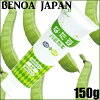 "Benoa Japan nata豆 toothpaste AG + green tea 150 g «toothpaste» ""4582410080651"""