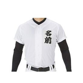 Rawlings ローリングス ジャパン練習用ユニフォームシャツ野球ユニフォーム 練習着3Dベースボールシャツ ネームプリント、名前プリント入り昇華プリント ネーム入り 名前入り