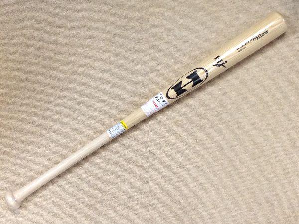 送料無料!ハイゴールド硬式木製バット84cm限定硬式木製青タモバットナチュラル