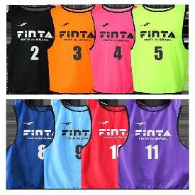 FINTA フィンタ サッカー ビブス番号2〜11 10枚セットゼッケン FT6513
