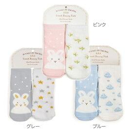 Bunnies By The Bay日本正規代理店ベビーソックス☆2足組うさぎ(0-6M)(赤ちゃん くつした 靴下 出産祝い ギフト)