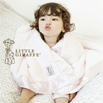 LittleGiraffe(リトルジラフ)シェニールベビーブランケット