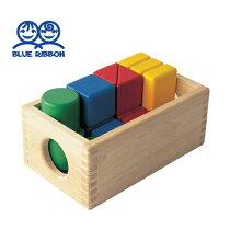BlueRibbon(ブルーリボン)はじめてのつみき