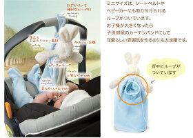 安心毛布ミニサイズ+今治フェイスタオルのギフトセット