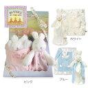 Bunnies By The Bay日本正規代理店お出かけブランケットと安心毛布ミニサイズのギフトセットピンク・ホワイト・ブルー(出産祝い 新生…