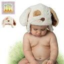 Bunnies By The Bay 日本正規代理店ふわふわ わんちゃん帽子☆6-12M(出産祝い ベビー服 キャップ ハット 帽子 ぬいぐるみチック 着ぐ…
