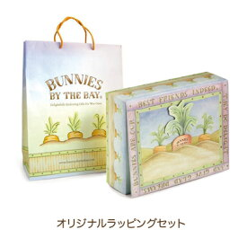 Bunnies By The Bay日本正規代理店オリジナルラッピングセット