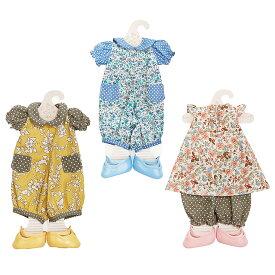 Bunnies By The Bay日本正規代理店Dress up Girls着せ替えお洋服(誕生日 女の子 ギフト プレゼント おもちゃ お祝い)
