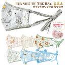 【メール便】【送料無料】4歳から10歳 Bunnies By The Bay オリジナルキッズマスク ( 子供用 布マスク 子ども デザインマスク おしゃれ…