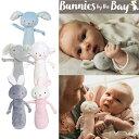 Bunnies By The Bay日本正規代理店やさしい音色のガラガラ Friendly Chime赤ちゃん ガラガラ ラトル にぎにぎ おもちゃ