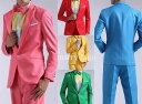 カラースーツ(上下セットアップ)