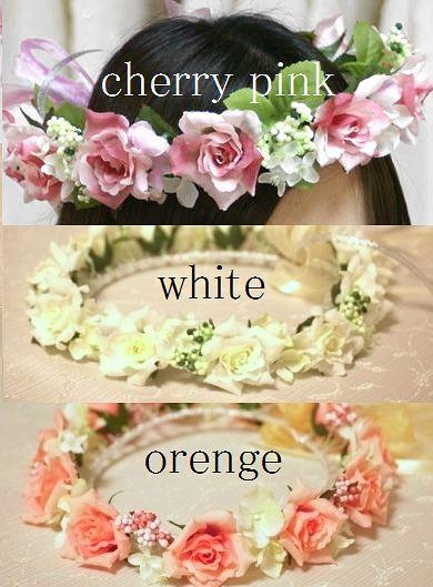 花冠ローズ No.1041 《チェリーピンク/オレンジ/ホワイト》