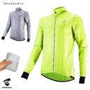 (送料無料)[ATLAS]ウインドジャケット 防風撥水防寒自転車、サイクリング用
