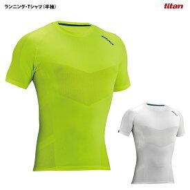【メール便200円OK】titan[タイタン]ランニング・Tシャツ(半袖)【店頭受取対応商品】
