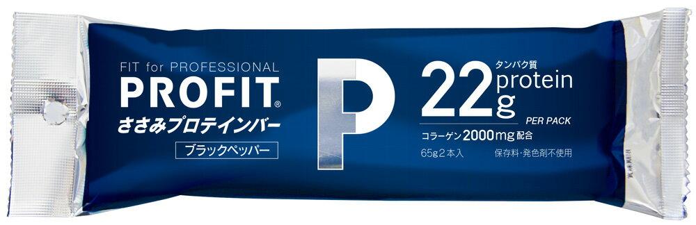 丸善 PROFIT SaSami (プロフィット) ささみプロテインバー ブラックペッパー 1袋(2本入り)(5点までクリックポストOK)【店頭受取対応商品】