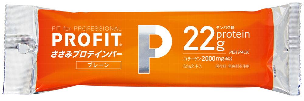 丸善 PROFIT SaSami (プロフィット) ささみプロテインバー プレーンタイプ 1袋(2本入り)(5点までクリックポストOK)【店頭受取対応商品】