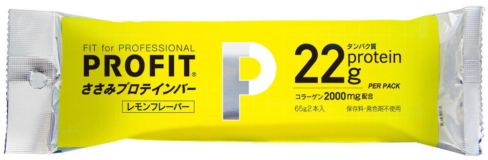 丸善 PROFIT SaSami (プロフィット) ささみプロテインバー レモン風味 1袋(2本入り)(5点までクリックポストOK)【店頭受取対応商品】