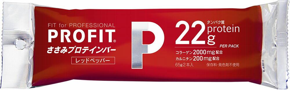 丸善 PROFIT SaSami (プロフィット) ささみプロテインバー レッドペッパー 1袋(2本入り)(5点までクリックポストOK)【店頭受取対応商品】