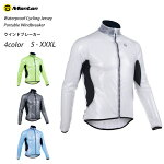 Monton[モントン]防水軽量ウインドブレーカー[自転車用/メンズレディース]男性女性用(1点までクリックポストOK)取り寄せ品【店頭受取対応商品】