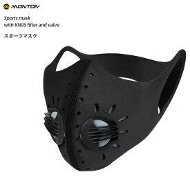 スポーツマスク KN95防塵マスク(自転車ロードバイクやジョギングなどのスポーツに)クリックポストOK【店頭受取対応商品】