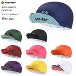 Monton[モントン]サイクルキャップ(自転車用帽子)[2020Skull]フリーサイズ【店頭受取対応商品】