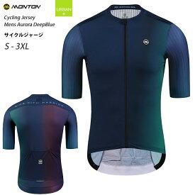 Monton[モントン]男性用半袖サイクルジャージ[自転車用/メンズ]AURORA DEEPBLUE 【店頭受取対応商品】