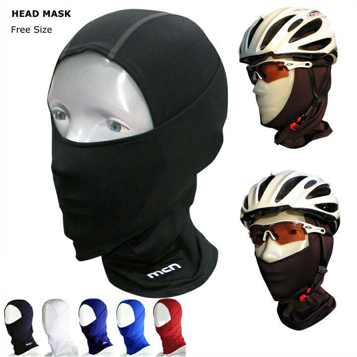 【2点までメール便200円OK】mcnヘッドマスク・フェイスマスク【店頭受取対応商品】自転車、バイク、スキーなど