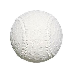 ナガセケンコー(NAGASE KENKO) ケンコーボールJ号【野球・ソフト】少年軟式ボール J号球 軟式野球公認球 1個 (J-KENKO)
