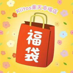 ★☆ディズニー福袋★☆RTZZ416