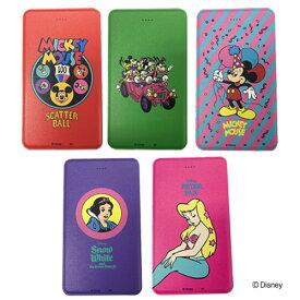 Disney ディズニー ノスタルジカ モバイルバッテリー ミッキー/ピーター・パン/白雪姫