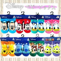 DisneyディズニーアップチェックベビーソックスAWDS5886J_AWDS5892J