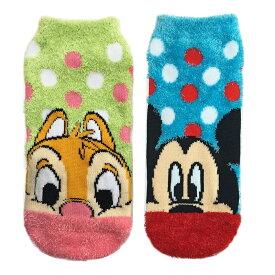 Disney ディズニー ミッキー/デール もっこもこ靴下 22〜24cm AWDS4762J_AWDS4766J