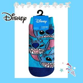 Disney ディズニー リロアンドスティッチ フェイス エイリアン キャラックス 靴下 キッズ 13cm〜18cm DS1074J