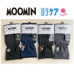 MOOMIN