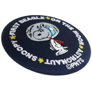 PEANUTS ピーナッツ アストロノーツ スヌーピー50周年記念 刺繍缶ミラー アストロノーツアップ SNMR2754