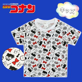 【SALE★30%OFF!!】 名探偵コナン キャラクター アイコン パターン Tシャツ キッズ SHCN1194_SHCN1195