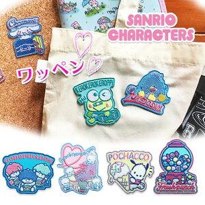 Sanrio サンリオキャラクターズ シナモロールガム/ニャニィニュニェスニーカー/タキシードサムラジカセ/ ポチャッコアイス/ケロッピスケートボード/ゴロピカドン兄弟/パンチボール/ぐでたま