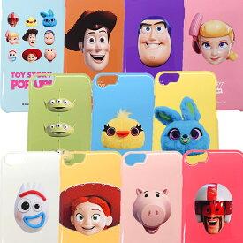 Disney ディズニー トイ・ストーリー iPhoneケース 6・6s・7・8