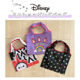 Disney ディズニー トイ・ストーリー/ベイマックス ミニショッピングバッグ APDS5365_APDS5367