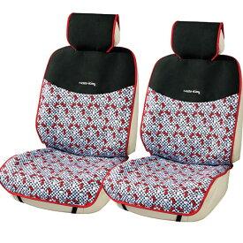 ハローキティ エプロンタイプ汎用シートカバー『ギンガムキティ』 運転席・助手席セット ブラック