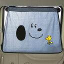 【Snoopy】サイドカーテン 『スヌーピーフェイス』65X50cm (1枚)
