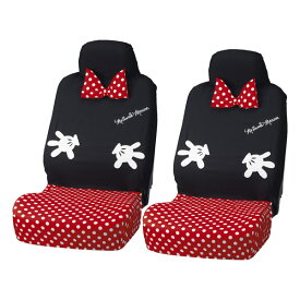 【Minnie Mouse】ラブリーミニー ラッピングタイプ汎用シートカバー 運転席・助手席セット