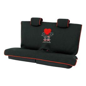 軽・普通車・後席用フリーサイズシートカバー『ミッキーミニーハート』 枕カバー3枚セット ブラック
