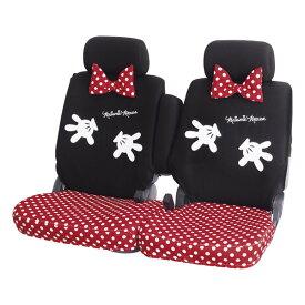【Minnie Mouse】ラブリーミニー 軽自動車ベンチシートカバー 運転席・助手席セット