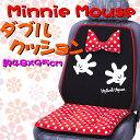 【Minnie Mouse】ラブリーミニー 大きなリボン付きダブルクッション(約48×95cm)ズレ防止ストッパー付