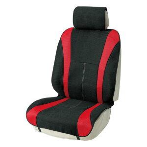 運転席・助手席兼用 フリーサイズ消臭シートカバー『メンズデオ』レッド 1席分
