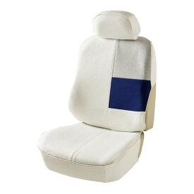 運転席・助手席兼用 バケットタイプフリーサイズシートカバー『スウェットコンビ』アイボリー 1席分