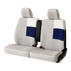 軽自動車ベンチシート汎用シートカバー『スウェットコンビ』グレー 運転席・助手席セット